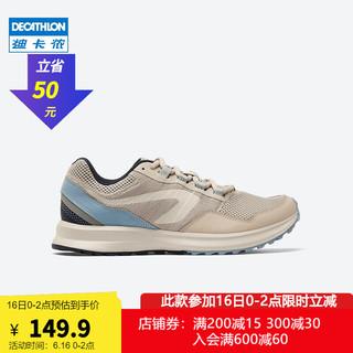 DECATHLON 迪卡侬 运动鞋男透气防滑登山鞋子轻便减震马拉松跑步鞋RUNS