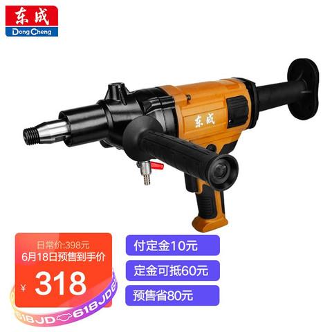 Dongcheng 东成 水钻机DZZ1800-120大功率金刚石钻孔机空调油烟机开孔机