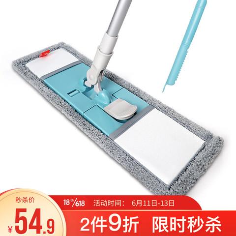 maryya 美丽雅 平板吸水拖把干湿两用套布平板拖木地板拖把墩布懒人除尘拖地神器 45CM拖布 配刮铲1个