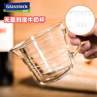 Glasslock 三光云彩 牛奶杯透明带刻度钢化玻璃早餐杯可用微波炉加热奶杯子