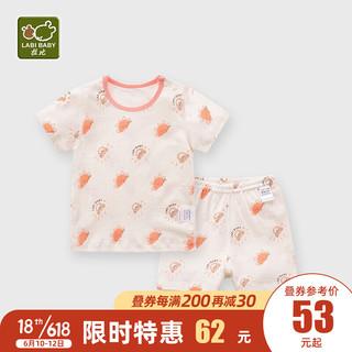 Labi Baby 拉比 儿童内衣套装夏季婴儿衣服男童女童宝宝短袖纯棉家居服套装夏装 肩开服套装-浅杏 100