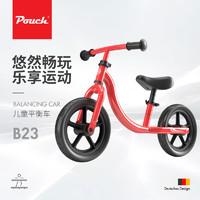 Pouch 帛琦 儿童可坐可滑无脚踏平衡车宝宝玩具滑行滑步车自行车