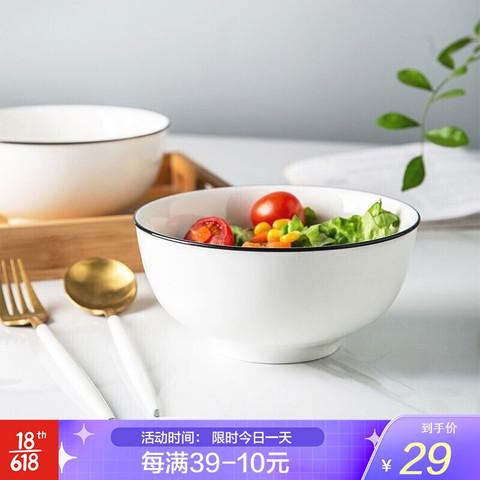瓷魂 陶瓷碗具套装6寸2只装餐具碗碟盘套装欧式米饭碗汤碗面碗家用饭碗防烫拉面碗 路易