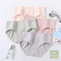 grace/洁丽雅 WN4021-1  女士内裤 4条装