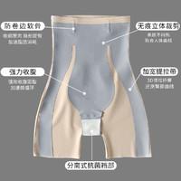 Plandoo 帕兰朵 卡卡同款磁悬浮体雕裤高腰收腹提臀塑身打底裤夏季安全裤女防走光