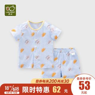 Labi Baby 拉比 儿童内衣套装夏季婴儿衣服男童女童宝宝短袖纯棉家居服套装夏装