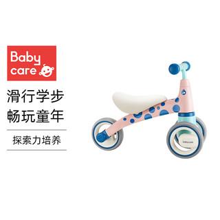 babycare 宝宝平衡车无脚踏 婴儿滑行学步车  儿童滑步车溜溜车  滑行车