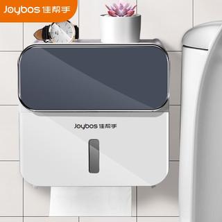 佳帮手 卫生间纸巾盒 厕所纸巾架厕纸盒浴室置物架壁挂免打孔防水收纳盒 多功能卷纸筒抽纸盒卫生纸架暖灰色