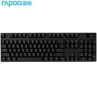 RAPOO 雷柏 V500PRO 2.4G无线版 机械键盘 104键 青轴