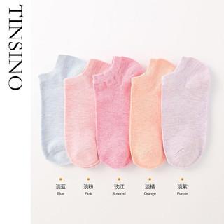 TINSINO 纤丝鸟 船袜女士浅口薄款防滑隐形棉袜夏季ins潮不掉跟精梳棉袜5双装