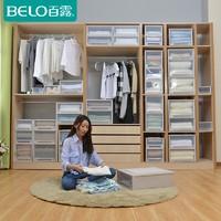 BELO 百露 抽屉式透明内衣收纳箱衣柜储物盒宝宝储物柜儿童柜叠加收纳柜