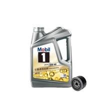 16日0点:MEIFU 美孚 1号 小保养套餐 全合成 5W-40 SN 4L 含机油机滤及工时