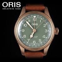 ORIS 豪利时 75477493167LS 男士手表