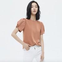 Gap 盖璞 577527 泡泡袖短袖T恤