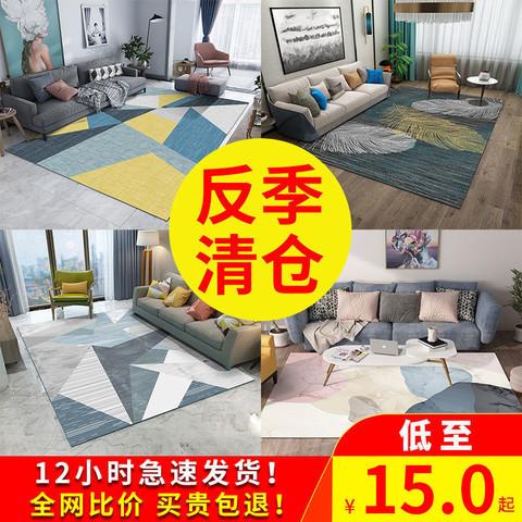 家顿北欧地毯垫客厅茶几毯现代简约卧室房间满铺床边毯大面积家用
