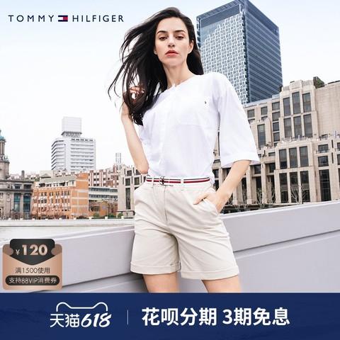 TOMMY HILFIGER 汤米·希尔费格 Tommy 21新款春夏女装通勤纯棉字母印花圆领宽松短袖衬衫30287