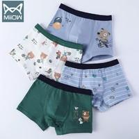 Miiow 猫人 男童内裤 4条装