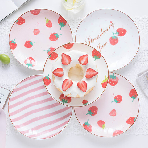 Yomerto 莜米特 悠米兔yomerto 可爱盘子套装菜盘家用ins网红餐盘8英寸个性创意西餐牛排陶瓷碟子餐具4只装