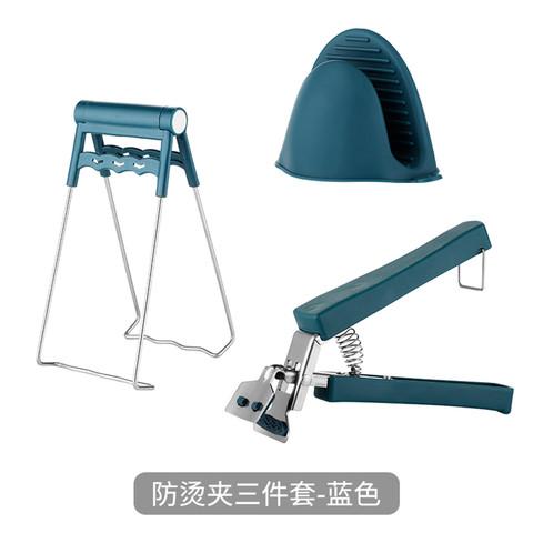 光一 防烫夹子取碗夹厨房用品多功能夹盘子夹碗器防烫手防滑家用提盘器