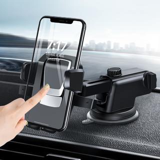 华饰 汽车手机支架车载多功能三用吸盘出风口式通用导航支驾汽车内饰品