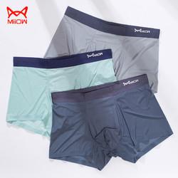 Miiow 猫人 超薄男士内裤男平角裤冰丝透气青年无痕个性中腰四角短裤头