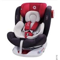 arod 阿罗德 婴儿童安全座椅 守护盾 波尔红