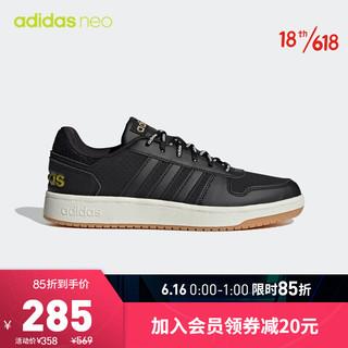 adidas Originals 阿迪达斯官方 adidas neo HOOPS 2.0 男鞋低帮休闲运动鞋GZ7968 1号黑色/浅白 42(260mm)