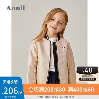 Annil 安奈儿 商场同款安奈儿童装女童棉衣春秋装20新款女生夹克韩版中大童外套
