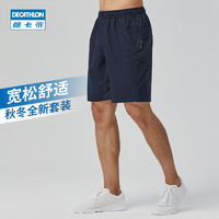 DECATHLON 迪卡侬 116290 男款运动短裤
