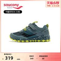 促销活动:天猫saucony官方旗舰店 618年中盛典