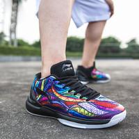 LI-NING 李宁 ABPL063 男款音速篮球鞋