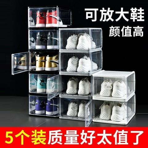 透明鞋盒收纳柜加厚多功能aj漂亮防氧化家用宿舍门口鞋子收纳神器