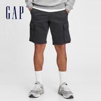Gap 盖璞 男士短裤 554895