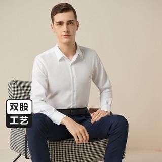 FIRS 杉杉 四季畅销商务休闲纯棉透气合体翻领长袖衬衣衬衫男