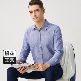 FIRS 杉杉 四季畅销商务休闲立体剪裁纯棉透气长袖牛津纺衬衫男