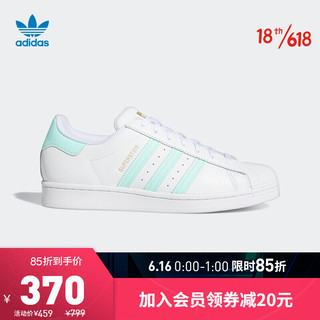 adidas Originals 阿迪达斯官网 adidas 三叶草 SUPERSTAR 男女鞋经典运动鞋GX2538 白/薄荷绿/金 36(220mm)