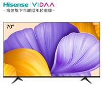 PLUS会员:Hisense 海信 70V1F-R 4K液晶电视 70寸