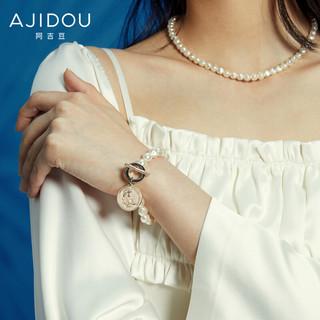 AJIDOU 阿吉豆迪士尼安娜公主系列珍珠手链气质简约手镯生日礼物送女友闺蜜 金色+白色 暂无