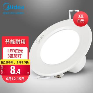 Midea 美的 LED筒灯3W超薄嵌入孔 75mm-85mm