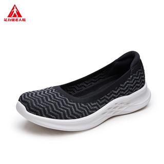 足力健 老人鞋中老年女鞋一脚蹬轻便透气健步运动散步鞋妈妈鞋 黑色 35