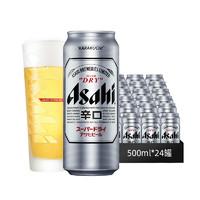 Asahi 朝日啤酒 超爽生 500ml*24听