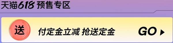 狂欢至618,天猫Onitsuka Tiger官方旗舰店蹲低折扣~