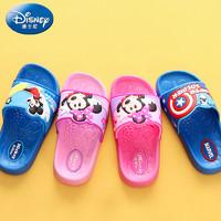 Disney 迪士尼 儿童夏季室内防滑拖鞋