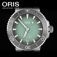 ORIS 豪利时 潜水AQUIS DATE男39.5mm薄荷绿盘日历腕表