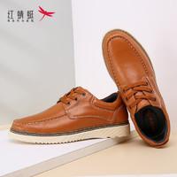 RED DRAGONFLY 红蜻蜓 WTA8302 男士休闲皮鞋