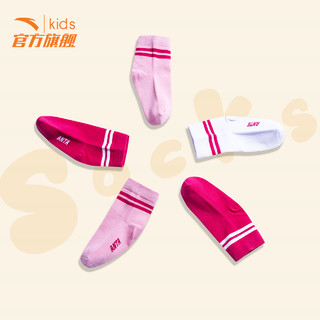 ANTA 安踏 儿童袜子3双袜女童袜短袜运动袜保暖男童袜子透气条纹袜薄