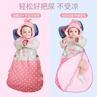 Disney 迪士尼 睡袋婴儿秋冬新生儿夹棉加厚防踢被0-2岁宝宝春秋冬季礼盒