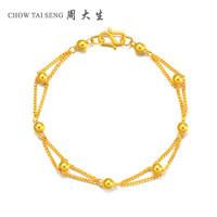 CHOW TAI SENG 周大生 CGH002 女士黄金手链 4.23g