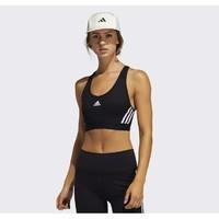 16日0点:adidas 阿迪达斯 2021Q2 女款运动内衣