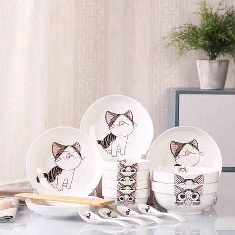 禾嘻 简约陶瓷碗盘筷组合 可爱猫 4碗4盘4筷4垫